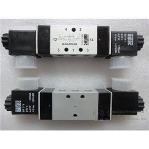 Airtec MI-01-520-HN